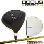 ドゥーカスDOCUSメンズゴルフクラブDCD711WINGED-DHi高反発メンズドライバーDOCUSLongbow
