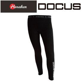 ドゥーカス DOCUS 防寒 軽暖 インナー タイツ ヒートラブ ライト HEATRUB Light 男女兼用 メンズ レディース インナー タイツ(クローズ) DCH732 あす楽