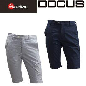 (クリアランス)ドゥーカス DOCUS メンズ ゴルフ ウェア ショート パンツ DCM16S008 あす楽