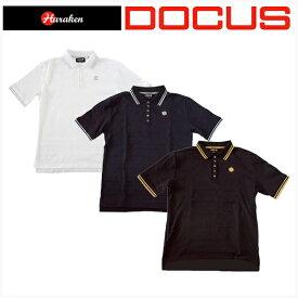 (クリアランス)ドゥーカス ボーダー ポロ シャツ メンズ クール かっこいい おしゃれ ゴルフ ウェア DOCUS DCM17S001 コアーズ楽天市場店 あす楽
