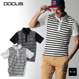 (クリアランス)ボーダー ポロシャツ ドゥーカス 2020 春夏 ゴルフ ウェア メンズ 大人 かっこいい おしゃれ 半袖 ポロ DOCUS Border Polo dcm20s004 コアーズ楽天市場店 あす楽