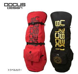 ドゥーカス ゴルフバッグ用 トラベルカバー メンズ レディース 大容量 10インチ対応 収納 移動 旅行 おしゃれ かっこいい DOCUS DCTC731 コアーズ楽天市場店 あす楽