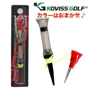 (カラーはおまかせ)コビスゴルフ KOVISS GOLF ドゥーカス DOCUSパッケージバージョン ゴルフティー DOCUS VS TEE DVS101 サイズ L