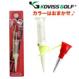 (カラーはおまかせ)コビスゴルフ KOVISS GOLF ドゥーカス DOCUSパッケージバージョン ゴルフティー DOCUS VS TEE DVS102 M 68mm