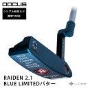 ドゥーカス RAIDEN 2.1 ブルー リミテッド パター スチールシャフト メンズ ゴルフ クラブ 限定100本 シリアル入り 雷電 DOCUS BLUE fo…