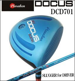 【エントリー不要 マラソン期間中全品P2倍】ドゥーカス DOCUS メンズゴルフクラブ BLUE LIMITED DCD701 ドライバー DOCUS Slugger シャフトカラー(Blue) あす楽