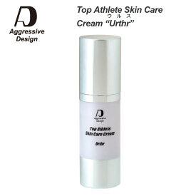 アグレッシブデザイン スキンケアクリーム ウルス 30g トップアスリート 日焼け 乾燥 ダメージケア キメ うるおう 水素発生剤配合 Aggressive Desigin Top Athlete Skin care Cream Urthr