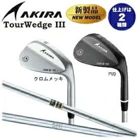 アキラ AKIRA メンズゴルフクラブ TOUR WEDGE3(ツアー ウェッジ 3)スチールシャフト(DG,NS950)