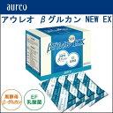 Aureob new ex 1