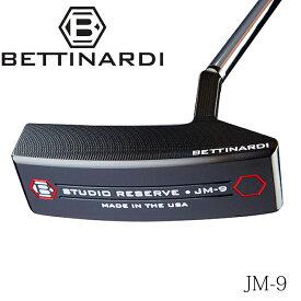ベティナルディ 日本限定 ブレードパター 2019年モデル BETTINARDI Studio Reserve JM-9 34インチ ユナイテッドコアーズ あす楽