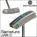 Signature-jamc-1