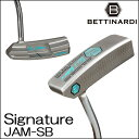 Signature jamsb 1
