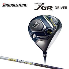 ブリヂストン BRIDGESTONE ツアーB TOURB JGR DRIVER メンズ ドライバー TOUR AD for JGR TG2-5 シャフト ユナイテッドコアーズ