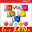 V10 ball 01