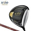 【予約】ダンロップ DUNLOP メンズ ゴルフクラブ NEW XXIO PRIME ドライバー ゼクシオプライムドライバー SP-1000