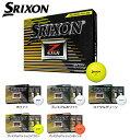 ダンロップ DUNLOP SRIXON スリクソン NEW Z-STAR ゴルフボール ダース 12コ入 あす楽