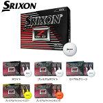 【2017年モデル】DUNLOP【ダンロップ】SRIXON【スリクソン】NEWZ-STARXVゴルフボールダース【12コ入】