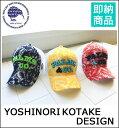 エディット オブ キウィ edit of KIWI Palms&co. パームス&コー メンズゴルフキャップ YOSHINORI KOTAKE DESIGN P...