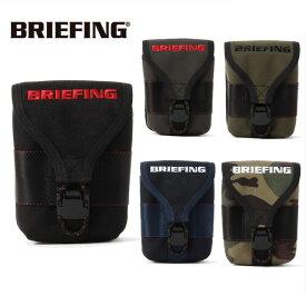 ブリーフィング BRIEFING スコープボックス ポーチ ハード ゴルフ レーザー距離計 スマホ ケース SCOPE BOX POUCH HARD BRG201G08 あす楽