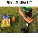 【ポイント2倍】山本ゴルフクリニック MOV'IN GRAVITY ムーヴィングラヴィティ ゴルフ練習器具 あす楽