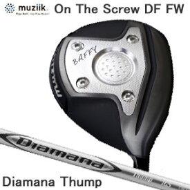 ムジーク Muziik メンズゴルフクラブ オンザスクリューディーエフ On The Screw DF Ti BLACK IP Fairway Wood フェアウェイウッド Diamana Thump Fw シャフト