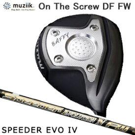 ムジーク Muziik メンズゴルフクラブ オンザスクリューディーエフ On The Screw DF Ti BLACK IP Fairway Wood フェアウェイウッド Speeder EVOLUTION4 シャフト