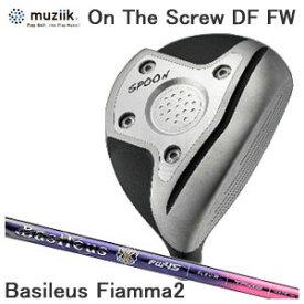 ムジーク Muziik メンズゴルフクラブ オンザスクリューディーエフ On The Screw DF Ti Fairway Wood フェアウェイウッド Basileus Fiamma2 Fw シャフト