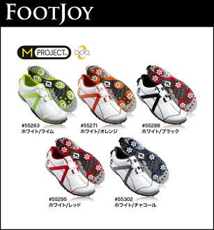 Footjoym:Projet boa golf shoes