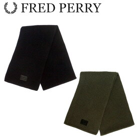 フレッドペリー FRED PERRY マフラー ワッフル ニット スカーフ メンズ レディース マフラー C4108 あす楽