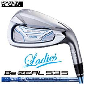 本間ゴルフ HONMA GOLF Be ZEAL535 Ladies アイアン 5本セット(#7-#10,SW) VIZARD for Be ZEAL レディース ゴルフクラブ 2018