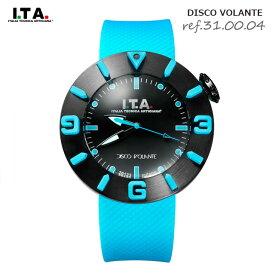 アイティーエー 腕時計 ITA I.T.A. ディスコ ボランテ DISCO VOLANTE Ref.31.00.04