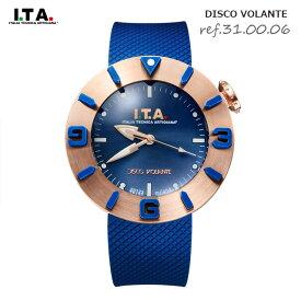アイティーエー 腕時計 ITA I.T.A. ディスコ ボランテ DISCO VOLANTE Ref.31.00.06