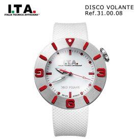 【先着キャンペーン実施中】アイティーエー 腕時計 ITA I.T.A. ディスコ ボランテ DISCO VOLANTE Ref.31.00.08 コアーズ楽天市場店