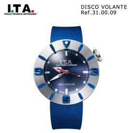 【先着キャンペーン実施中】アイティーエー 腕時計 ITA I.T.A. ディスコ ボランテ DISCO VOLANTE Ref.31.00.09 コアーズ楽天市場店