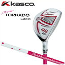 Tornado ladies ut 1