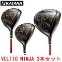 Ninja880hi 3set 7