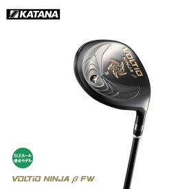 (クリアランス)カタナゴルフ KATANA GOLF ボルティオ ニンジャ ベータ フェアウェイウッド ブラック メンズ ゴルフクラブ VOLTIO NINJA β FW Speeder 462/Speeder 361 シャフト あす楽 [tin]