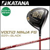 KATANA GOLF men golf VOLTIO NINJA FG 829Ti BLACK driver black Speeder 361 461 561 shaft
