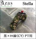 St-bkcgn-pt-1
