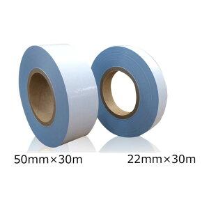 水だけで簡単装着グリップ交換テープ50mmx30m 取り寄せ