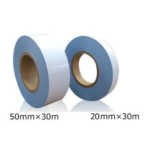 水だけで簡単装着 グリップ交換テープ 20mmx30m 水テープ テープ