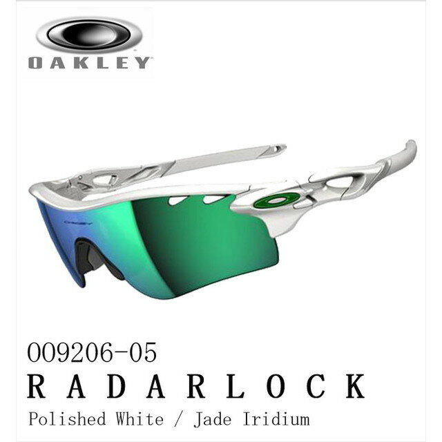 オークリー OAKLEY サングラス RADARLOCK PATH Asia Fit【レーダーロックパス アジアフィット】Polished White/Jade Iridium OO9206-05