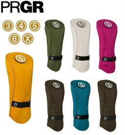 プロギア メンズ レディースゴルフ ユーティリティ用ヘッドカバー PHC-102u 【PRGR】
