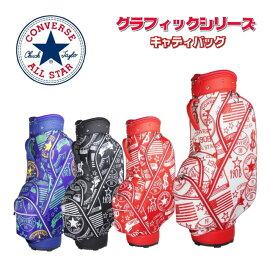 コンバース CONVERSE メンズ レディース ゴルフ キャディバッグ 男女兼用 4カラー 9インチ CS-CBG06 ユナイテッドコアーズ