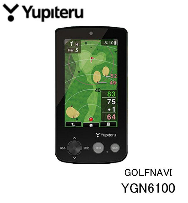 【ポイント10倍】ユピテル アトラス YUPITEL ATLAS ゴルフナビ YGN6100