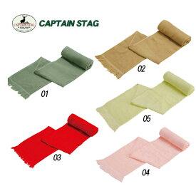 キャプテンスタッグ CAPTAIN STAG オーガニック コットン マフラー 今治産