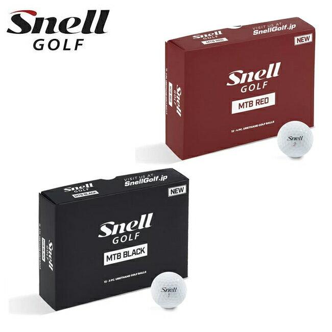 スネル ゴルフ Snell Golf ゴルフボール MTB RED/MTB BLACK 1ダース あす楽