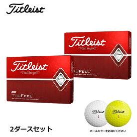 タイトリスト TRUFEEL ボール 2ダース (24球) 2020年モデル ゴルフボール トゥルーフィール 【titleist】 コアーズ楽天市場店