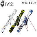 V121721-sc-1
