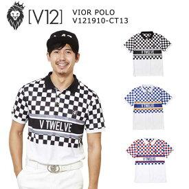 V12 ヴィトゥエルヴ メンズ 春夏 ゴルフ ウェア VIOR POLO 洋服 v121910-ct13 あす楽 コアーズ楽天市場店